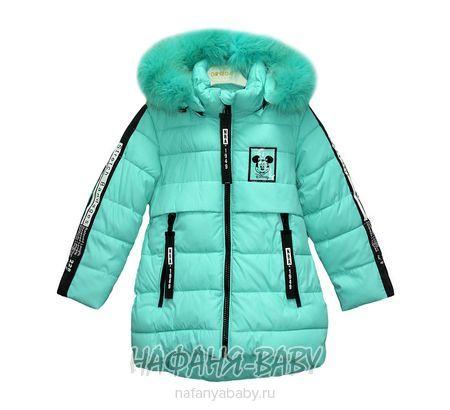 Детская удлиненная зимняя куртка YINUO арт: 1833, штучно, 5-9 лет, цвет бирюзовый, размер 98, оптом Китай (Пекин)