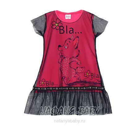 Детское платье BY GRI арт: 18345, 5-9 лет, цвет розовый, оптом Турция