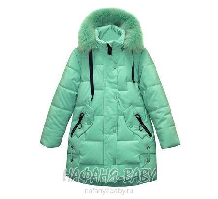 Удлиненная зимняя куртка для девочки YIKAI арт: 1842, 5-9 лет, 10-15 лет, цвет зеленый чай, оптом Китай (Пекин)