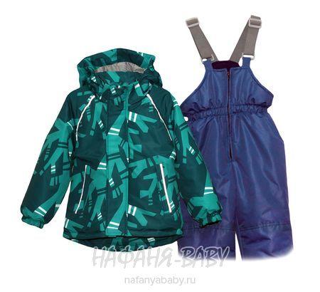 Детский костюм YINUO арт: 1859, 1-4 года, 5-9 лет, цвет куртка зеленый, полукомбинезон темно-синий, оптом Китай (Пекин)