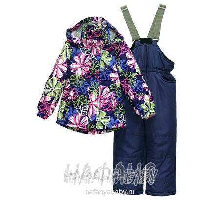 Детский демисезонный костюм MINIKA арт: 1861, штучно, 5-9 лет, цвет темно-синий, размер 110, оптом Китай (Пекин)