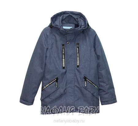 Подростковая демисезонная куртка WEISHIDO арт: 1882, 10-15 лет, цвет серо-голубой, оптом Китай (Пекин)