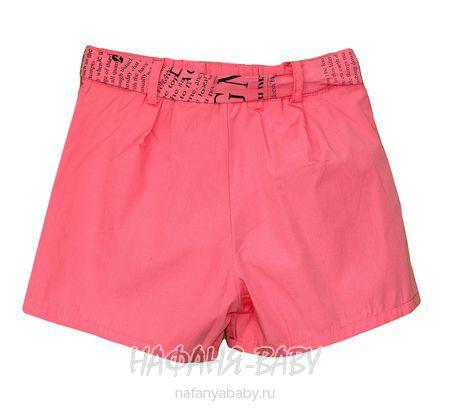 Модные шорты Do-Minik арт: 1905, 10-15 лет, 5-9 лет, цвет розовый, оптом Турция