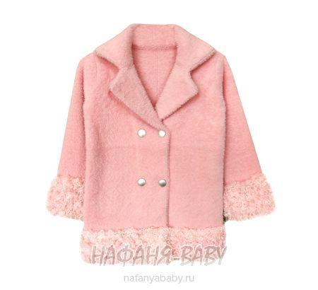 Детская демисезонная куртка BUDDINGOGO арт: 1921, штучно, 10-15 лет, 5-9 лет, цвет розовый, размер 128, оптом Китай (Пекин)