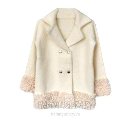 Детская демисезонная куртка BUDDINGOGO арт: 1921, 10-15 лет, 5-9 лет, цвет кремовый, оптом Китай (Пекин)