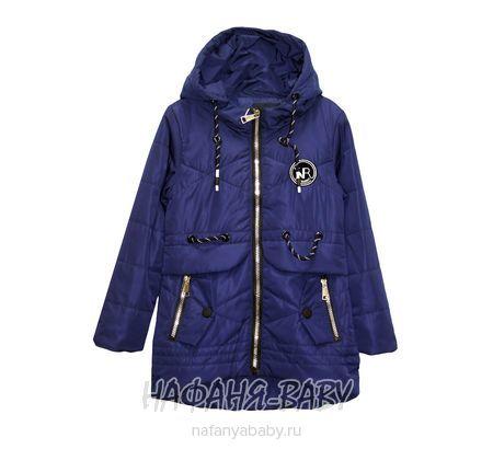 Детская куртка для девочки DELFIN-FREE арт: 1927, штучно, 1-4 года, цвет темно-синий, размер 98, оптом Китай (Пекин)
