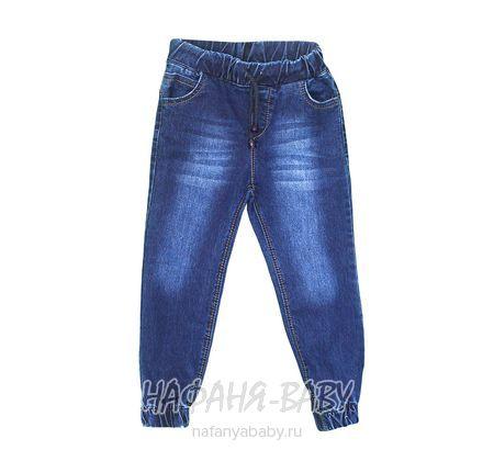 Подростковые джинсы TATI Jeans арт: 1946, 10-15 лет, 5-9 лет, оптом Турция