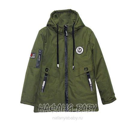 Детская куртка DELFIN-FREE арт: 1954, 1-4 года, 5-9 лет, цвет зеленый хаки, оптом Китай (Пекин)