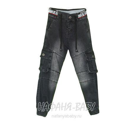 Детские джоггеры TATI Jeans арт: 1982, 5-9 лет, оптом Турция