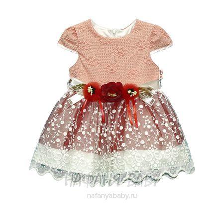 Детское нарядное платье Miss GOLDEN арт: 200, 1-4 года, цвет чайная роза, оптом Турция