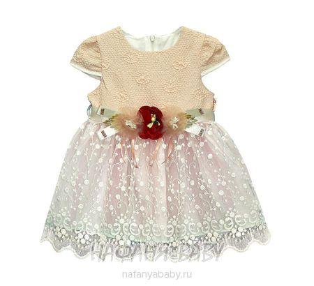 Детское нарядное платье Miss GOLDEN арт: 200, 1-4 года, цвет светлый персиковый, оптом Турция