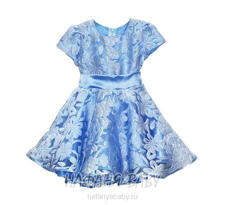 Детское платье KGMART арт: 2018, штучно, 1-4 года, 5-9 лет, цвет голубой, размер 104, оптом