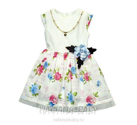 Детское платье Miss SERENITY арт: 2022, 1-4 года, 5-9 лет, цвет молочный с розовым, оптом Турция