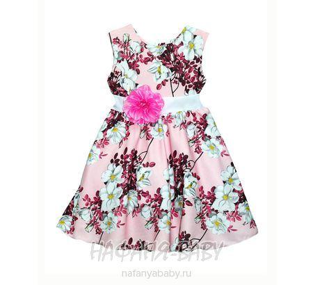 Детское платье JANARA арт: 2056, 5-9 лет, цвет розовый, оптом