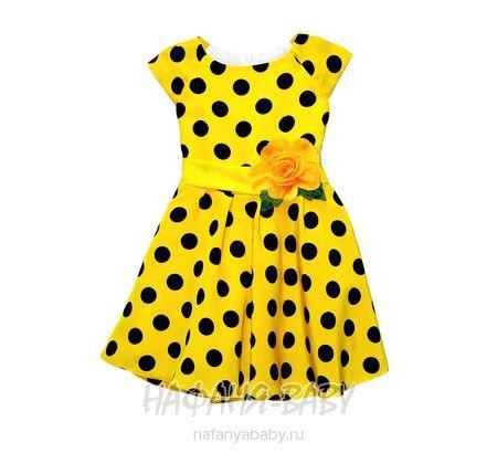 Детское платье JANARA арт: 2082, 1-4 года, 5-9 лет, цвет желтый, оптом