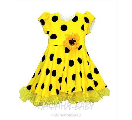 Детское платье JANARA арт: 2092, цвет желтый, оптом