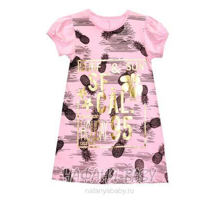 Детское платье AKIRA арт: 2102, 1-4 года, 5-9 лет, цвет сиренево-розовый, оптом Турция