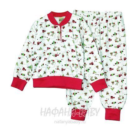 Детская пижама KILIG арт: 2110, штучно, 1-4 года, цвет белый с малиновыми манжетами, размер 92, оптом Турция