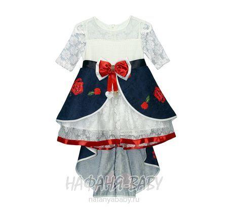 Детское нарядное платье Miss GOLDEN арт: 2116, 1-4 года, цвет темно-синий, оптом Турция
