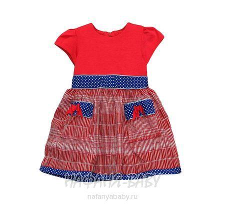 Детское платье KGMART арт: 2141, 1-4 года, 5-9 лет, цвет малиновый с красным, оптом