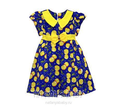 Детское платье KGMART арт: 2145, штучно, 1-4 года, 5-9 лет, цвет белый с синим, размер 116, оптом