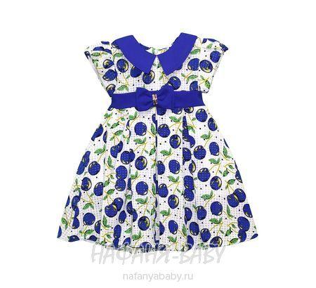 Детское платье KGMART арт: 2145, 1-4 года, 5-9 лет, цвет белый с синим, оптом
