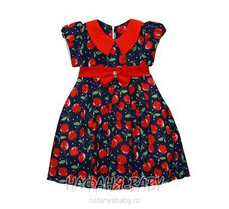 Детское платье KGMART арт: 2145, 1-4 года, 5-9 лет, цвет темно-синий с красным, оптом