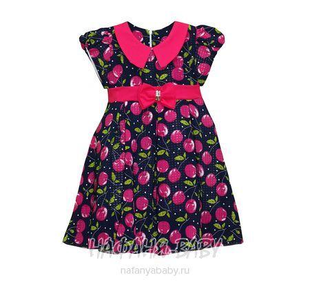 Детское платье KGMART арт: 2145, 1-4 года, 5-9 лет, цвет темно-синий с малиновым, оптом