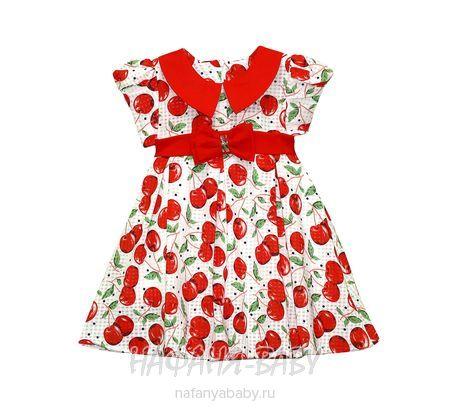 Детское платье KGMART арт: 2145, 1-4 года, 5-9 лет, цвет белый с красным, оптом