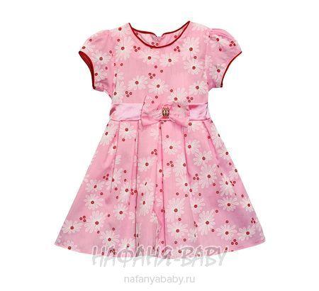 Детское платье KGMART арт: 2149, 1-4 года, 5-9 лет, цвет розовый, оптом