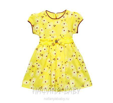 Детское платье KGMART арт: 2149, 1-4 года, 5-9 лет, цвет желтый, оптом