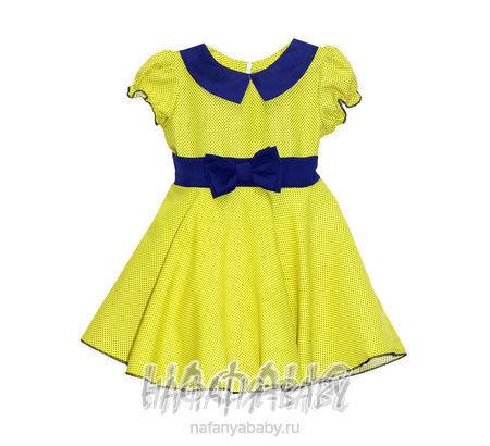 Детское платье KGMART арт: 2196, 1-4 года, цвет желтый с темно-синим, оптом