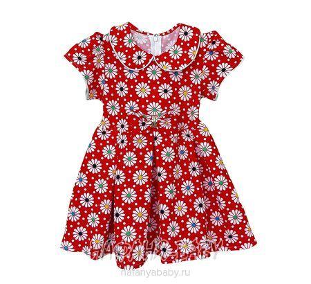 Детское платье KGMART арт: 2199, 5-9 лет, 1-4 года, цвет красный, оптом