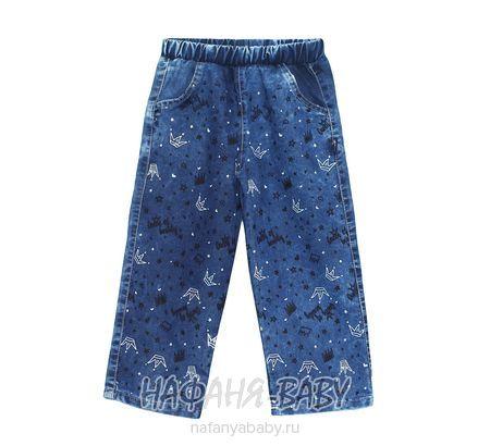 Джинсы для девочки AKIRA арт: 2231, 1-4 года, цвет синий, оптом Турция