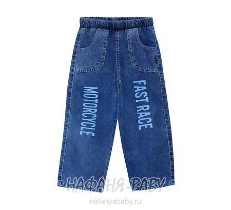 Летние джинсы для мальчика AKIRA арт: 2234, 1-4 года, цвет синий, оптом Турция
