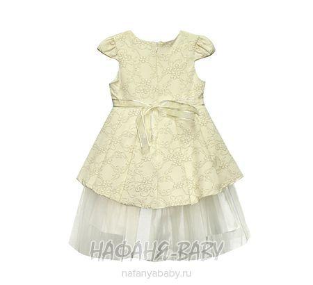 Детское нарядное платье SOFIA арт: 2272, 1-4 года, 5-9 лет, цвет бежевый, оптом Турция