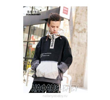 Подростковая толстовка DOKU & DOBBY арт: 2279, 10-15 лет, цвет черный с серым, оптом Китай (Пекин)