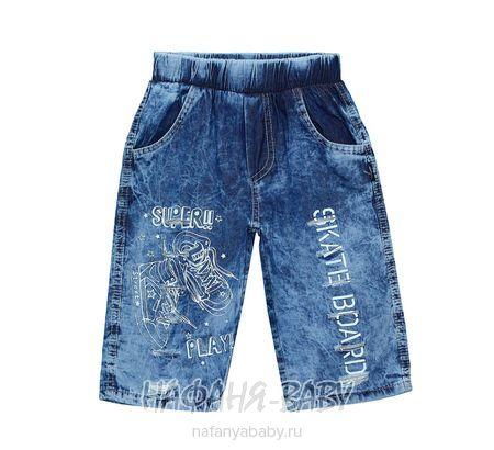Детские джинсовые шорты AKIRA арт: 2383, 5-9 лет, цвет синий, оптом Турция