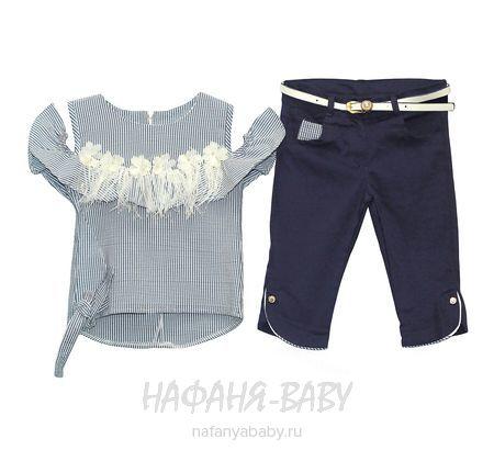 Детский нарядный комплект (блузка+бриджи) OBELLA арт: 2386, 1-4 года, 5-9 лет, цвет серо-голубой, оптом Турция