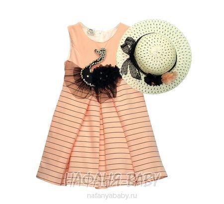 Нарядное платье + шляпка SOFIA арт: 2421, 5-9 лет, цвет пыльная роза, оптом Турция