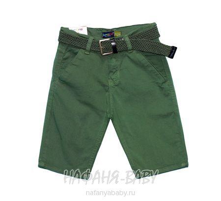 Детские джинсовые шорты Sercino арт: 24672, 1-4 года, 5-9 лет, цвет темно-зеленый хаки, оптом Турция