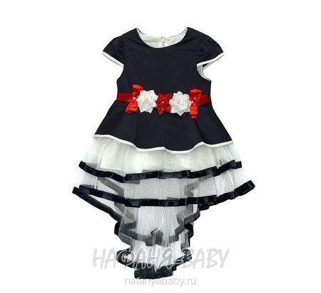 Детское нарядное платье Miss GOLDEN арт: 246, 1-4 года, 5-9 лет, цвет темно-синий, оптом Турция