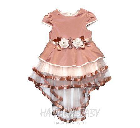 Детское нарядное платье Miss GOLDEN арт: 246, 1-4 года, 5-9 лет, цвет чайная роза, оптом Турция