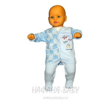 Костюм для новорожденных (кофта+ползунки) CARAMELL арт: 765, 0-12 мес, цвет голубой, оптом Турция
