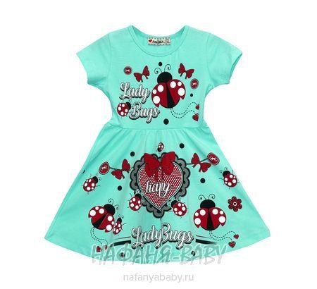 Детское трикотажное платье AMIRA арт: 2630, 1-4 года, 5-9 лет, цвет бирюзовый, оптом Турция