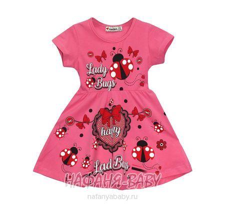 Детское трикотажное платье AMIRA арт: 2630, 1-4 года, 5-9 лет, цвет розовый, оптом Турция