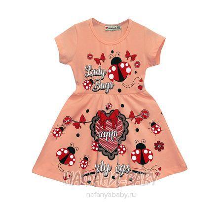 Детское трикотажное платье AMIRA арт: 2630, 1-4 года, 5-9 лет, цвет персиковый, оптом Турция