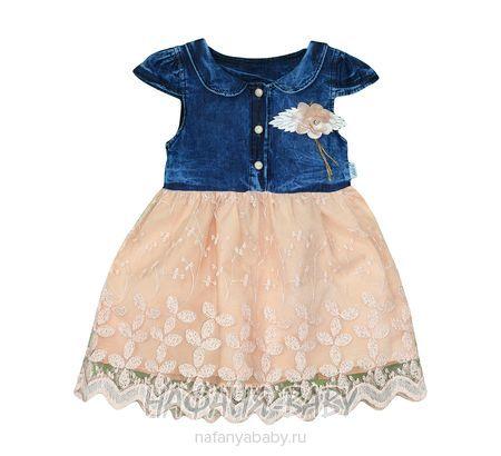 Детское джинсовое платье AKIRA арт: 2637, 1-4 года, цвет персиковый с темно-синим, оптом Турция