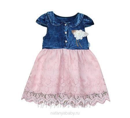 Детское джинсовое платье AKIRA арт: 2637, 1-4 года, цвет чайная роза, оптом Турция