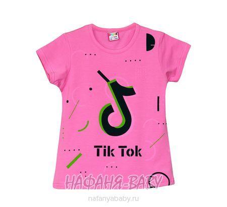 Детская футболка BASAK арт: 2662, 5-9 лет, цвет розовый, оптом Турция